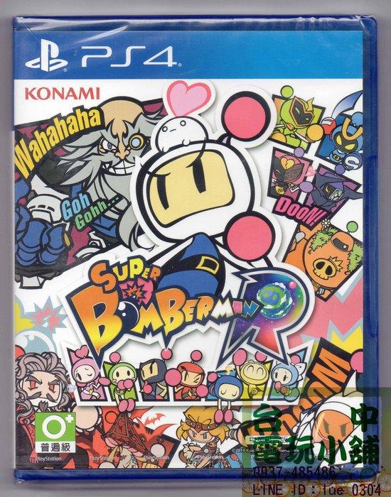 台中電玩小舖~PS4原裝遊戲片~超級轟炸超人R Super Bomberman R 中文版~990
