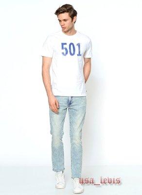 【涼感彈性優惠款28-38腰】美國LEVI S 511 Slim COOL 雪花洗白低腰丹寧褲窄管褲合身小直筒牛仔褲