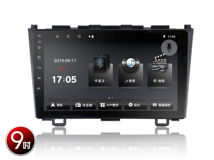 【全昇音響 】CRV3 V33 專用機 八核心 G+G雙層鋼化玻璃 支援AHD鏡頭 可以相容市售環景系統