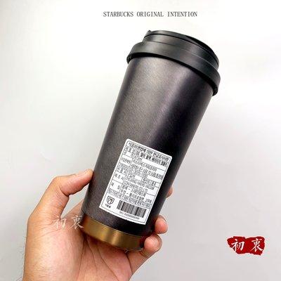 新款隨身水杯 韓國星巴克情人節杯子經典艾瑪咖啡不銹鋼女神鍍金網紅款水杯@漫行者