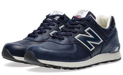 New Balance 576 Navy 英國製小牛皮球鞋 NMD YEEZY ULTRABOOST