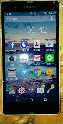 $${故障機}Sony Xperia Z c6603 白色$$