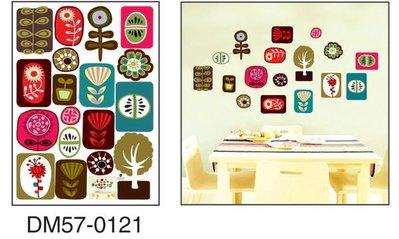 ☆意樂舖☆大款DM57-0121第三代可移動式DIY藝術裝飾無痕壁貼/牆貼/防水貼紙