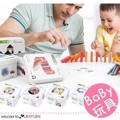 八號倉庫 兒童益智玩具旅行鐵盒裝系列 魔方拼圖積木陀螺 3-6歲【2C164M521】