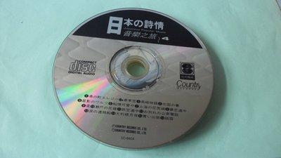 紫色小館9-5-------日本的詩情4