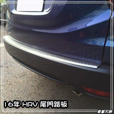 ☆車藝大師☆批發專賣 HONDA 16...