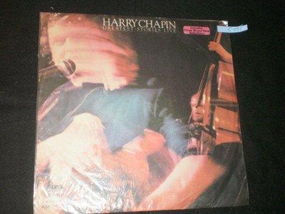 視聽教室【HARRY  CHAPIN】C-051