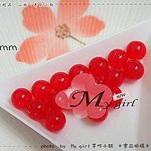 My girl╭* DIY材料˙手作串珠*8mm果凍珠 - 大紅 A款 ZL0277 (每組30顆)*