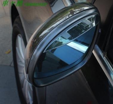 13-16款福斯 sharan夏朗後新品視鏡雨眉 夏朗倒新車鏡雨擋 太陽晴雨擋 改裝專用