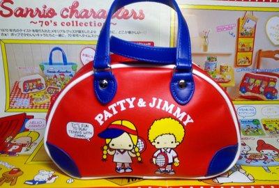 雙子星店 Sanrio Patty and Jimmy  手提袋 波士頓袋  細保齡球袋  PJ 日本