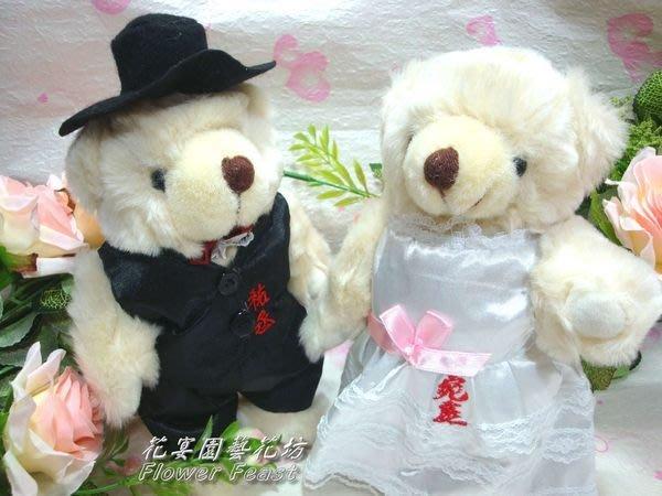 【花宴】*大型婚紗結婚熊(附頭紗)*結婚~訂婚~可刺繡暱稱獨一無二~專屬自己娃娃~