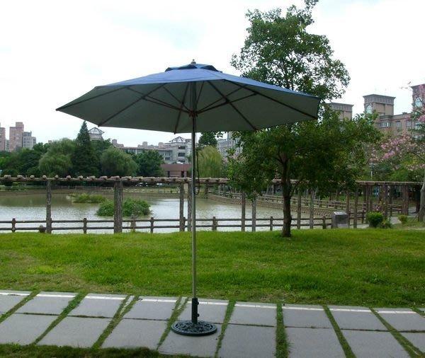 兄弟牌九尺(270cm)單柱不鏽鋼管柄防鏽太陽傘含12kg鑄鐵傘座--海邊山上抗風防鏽專用款(可多種色指定訂製傘布色)。