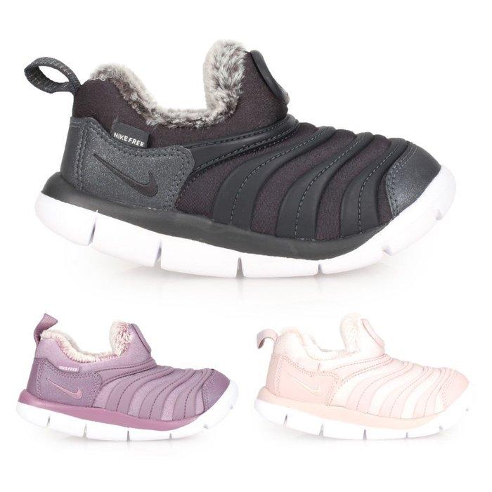 NIKE DYNAMO FREE SE (TD)女童毛毛蟲保暖運動鞋(免運 刷毛 童鞋【02017677】≡排汗專家≡