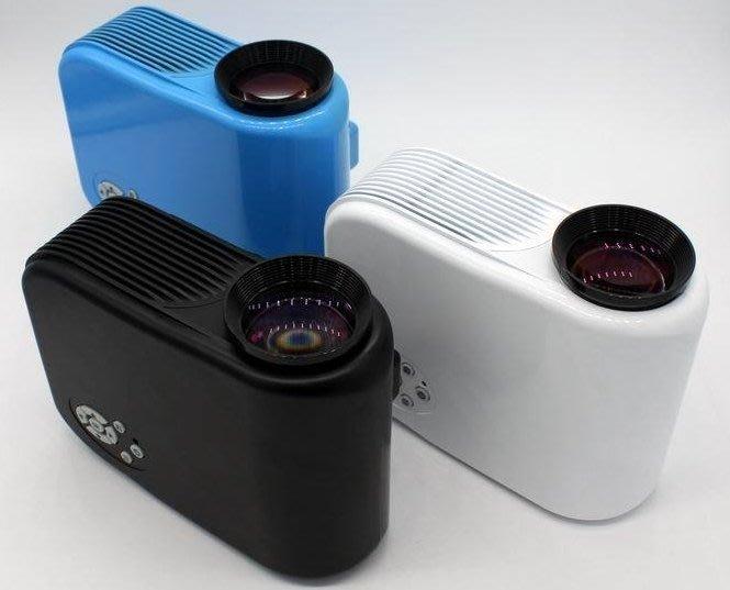 再升級H88TV微型投影儀 高清家用投影機 迷你便攜led投影機 電腦輸入 支援HDMI/USB/插卡 附遙控器