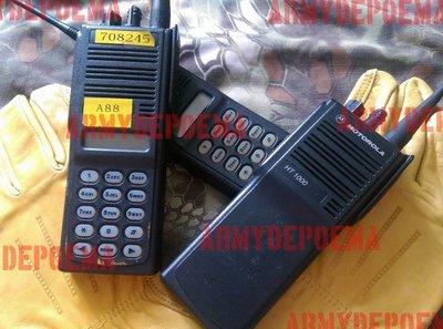MOTOROLA MTX 手提無線電 806-870MHz  {適合隨扈、跟蹤、保全、業餘、救災}