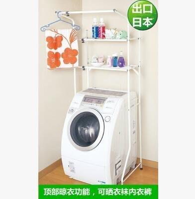 【優上】衛生間多功能不銹鋼馬桶架子滾筒洗衣機置物架層架落地陽臺「白色帶頂桿」