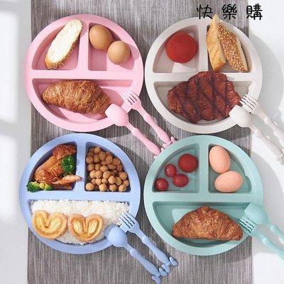 嬰兒童餐具套裝寶寶食吃飯勺子叉餐盤分格