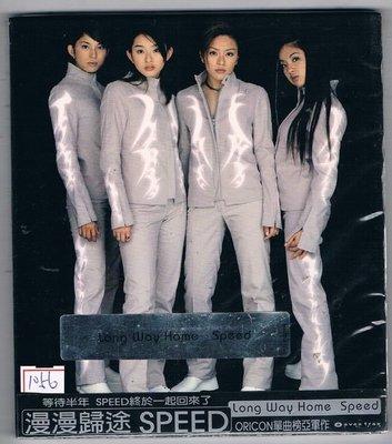 [鑫隆音樂]日本CD-SPEED / 漫漫歸途 TFJSG21010 (全新) 免競標