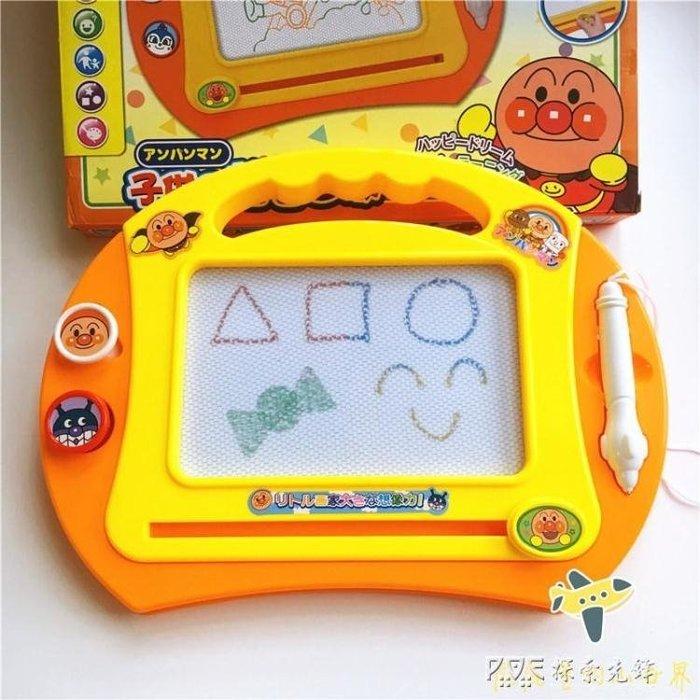 面包超人DIY磁性畫板兒童早教益智寶寶畫畫板寫字板塗鴉板ATF