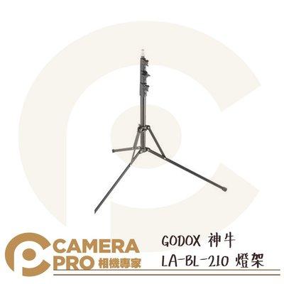 ◎相機專家◎ Godox 神牛 LA-BL-210 可反折燈架 210B BL-210 閃燈架 輕型燈架 棚燈架 公司貨
