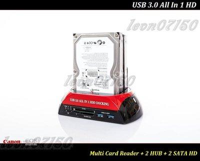 【特價促銷】新品上市USB 3.0多功...