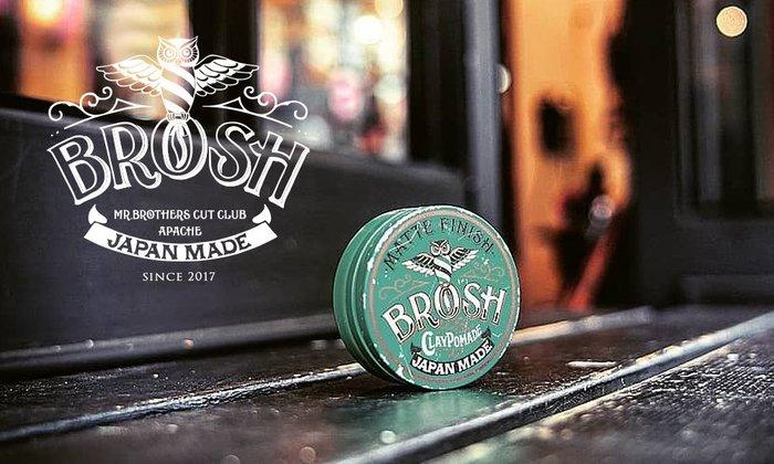 GOODFORIT / 日本Brosh Mini Clay Pomade兄弟袖珍款強黏無光髮泥/40g