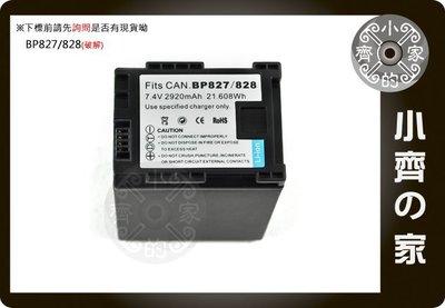 Canon VIXIA HF M30 M31 M32 M300 M40 M41攝影機BP-807,BP-828 小齊的家