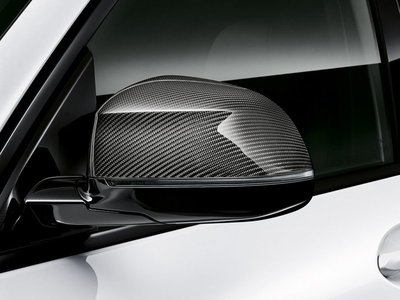 【樂駒】 BMW X5 G05 M Performance 原廠 空力 外觀 Carbon 碳纖維 後視鏡 外蓋 輕量化