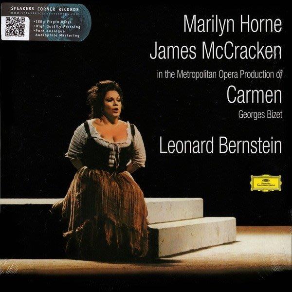 【黑膠唱片LP】比才:卡門全曲 Bizet : Carmen 3LP / 伯恩斯坦 Leonard Bernstein