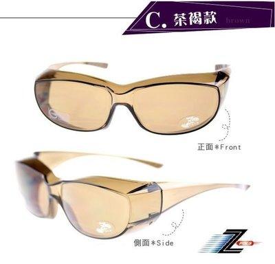 升級防霧!NEW可包覆近視鏡【視鼎Z-POLS】!舒適抗UV400運動鏡