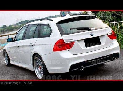 BMW 3系列 E91 5D 五門 後保桿 空力套件 320 323 325 328 330 335 E90