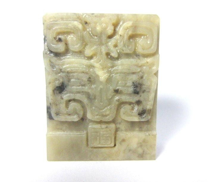 出賣家藏--巴林古獸紋印材