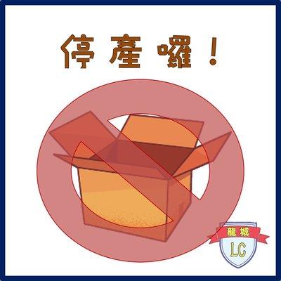 【龍城廚具生活館】【不賣】【已停產】豪山IH微晶調理爐IH-2038