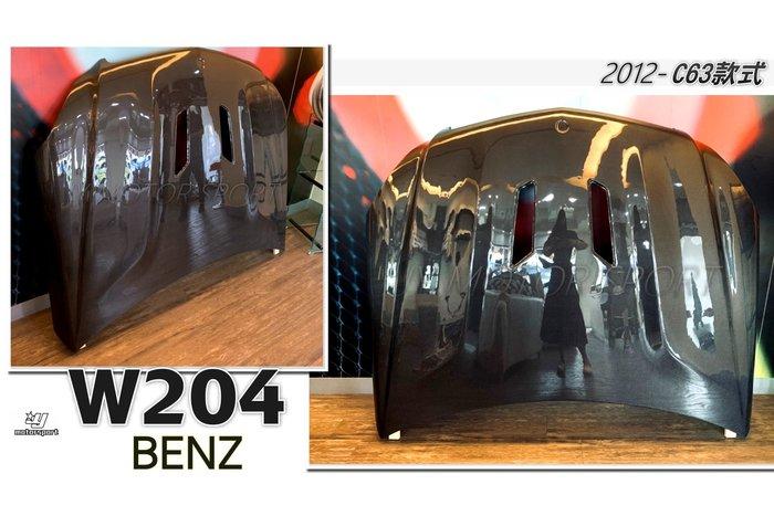 小傑車燈精品--全新 BENZ 賓士 W204 後期 12年後 專用 C63款式 中間開孔 卡夢 碳纖維 引擎蓋