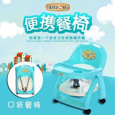 寶寶0-1-2-3歲餐椅安全坐椅小兒餐桌小孩子餐廳用椅兒吃飯WY
