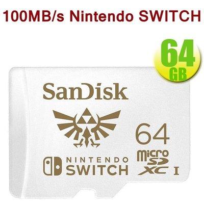 SanDisk microSDXC 64GB 64G Nintendo SWITCH microSD 記憶卡