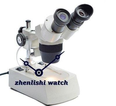 修表工具 雙目式顯微鏡 20倍 40倍 生物珠寶手表鑒定專業放大鏡