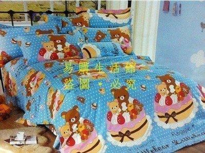 [王哥廠家直销]6款 拉拉熊 純棉 雙人床包組 床件組(被套/枕套/床包)-1.5MLeGou_3062_3062