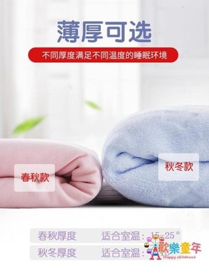 嬰兒抱被新生兒包被春秋冬季加厚保暖抱毯初生寶寶襁褓包巾