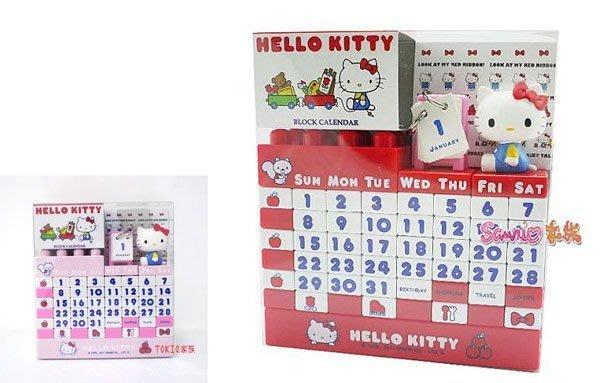 東京家族 hello kitty 正品正版 桌上型樂高積木萬年曆 現貨