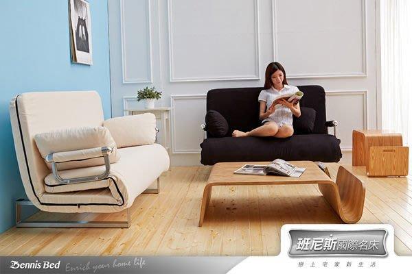 【班尼斯國際名床】雙人沙發床/第五代COFI‧柯比日式沙發床!六色、可拆洗!