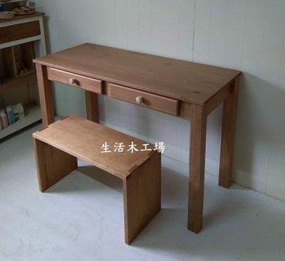 生活木工場-A8實木桌/寫字桌/書桌/工作桌/電腦桌/鄉村木桌訂購-直式桌腳