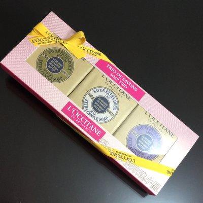♫藍玫瑰小屋♫ 期限2021 歐舒丹 乳油木皂100g*3(馬鞭草+牛奶+薰衣草)百貨專櫃正貨
