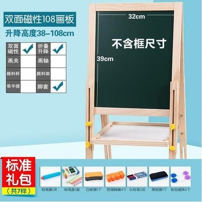 兒童畫板雙面磁性可升降小黑板支架式家用寶寶畫畫塗鴉寫字板畫架MJBL