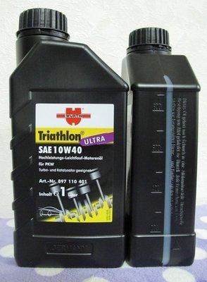 蠟油工場-德國福士(WURTH) 福士機油 SAE 10W40 機油 黑油 福士 機油