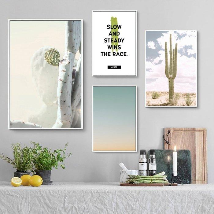 ins北歐風格現代簡約小清新畫心餐廳組合植物仙人掌(不含框)