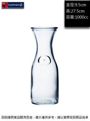法國樂美雅 貝士托瓶1000cc~連文餐飲家 餐具的家 玻璃瓶 果汁壺 水壺 冷水壺 酒壺 ACC2705 台中市