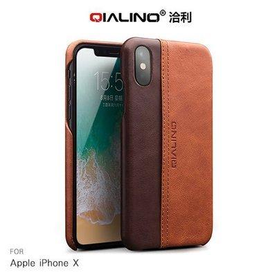 --庫米--QIALINO Apple iPhone X 插卡縫線款 真皮背套 保護殼 保護套