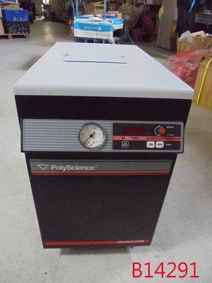 【全冠】美國Polyscience 6150W 循環式製冷循環冷卻機 冰水機 220V單相 (B14291)