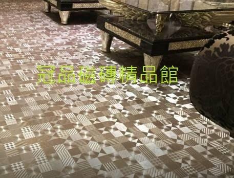 ◎冠品磁磚精品館◎進口精品 馬泰拉金屬花磚(共二色) –60X60 CM